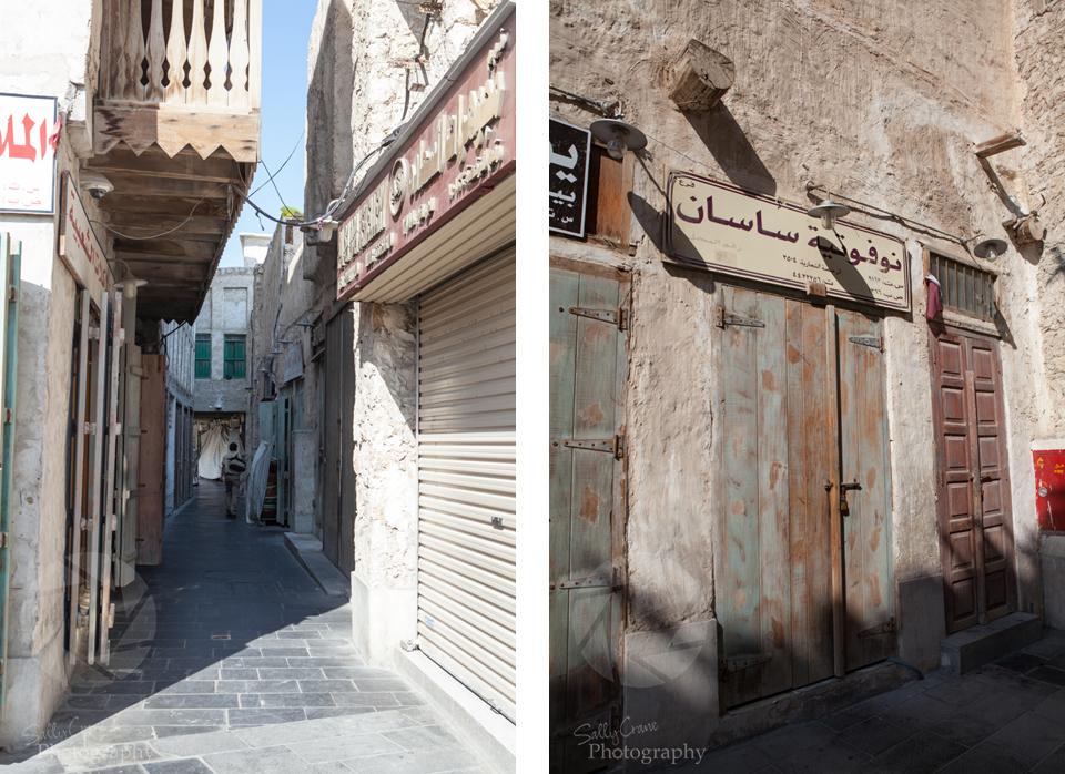 travel-photography-souq-waqif-doha-15.jpg